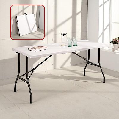 邏爵LOGIS-升級版 桌面可折多用途塑鋼折合桌/露營桌/展示桌/會議桌152*76