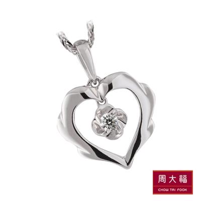 周大福 花邊愛心18白K金鑽石吊墜(不含鍊)