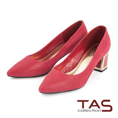 TAS 素面羊皮金屬高跟鞋-活力紅