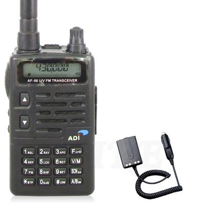 ADI AF-68 雙頻 高功率 業餘 無線電對講機 (加贈車用假電池)
