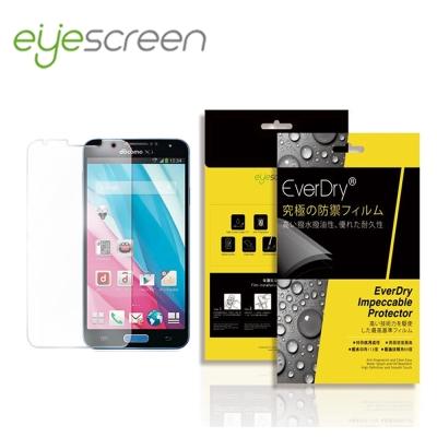 EyeScreen Samsung J 保固半年 PET 螢幕保護貼 (附鏡頭)
