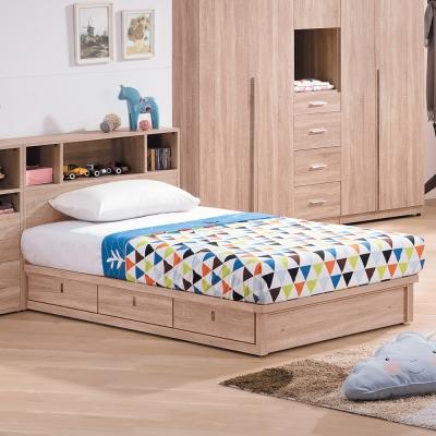 Bernice-盧斯卡3.5尺單人床組(床頭箱+抽屜床底)(不含床墊)