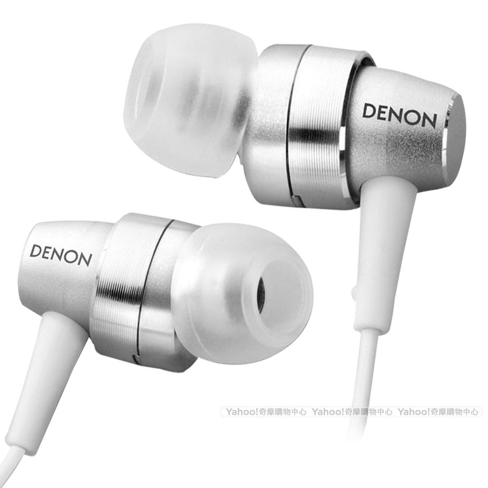 天龍 DENON AH-C710-S In-Ear Headphone 耳道耳機 銀色版