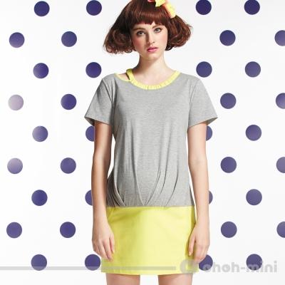 ohoh-mini孕婦裝 時尚設計露肩拼接孕婦長版上衣(兩色可選)
