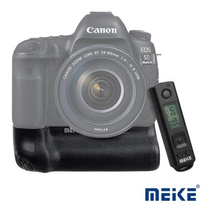 Meike 美科 CANON 5D Mark IV 垂直手把(BG-E20) -...