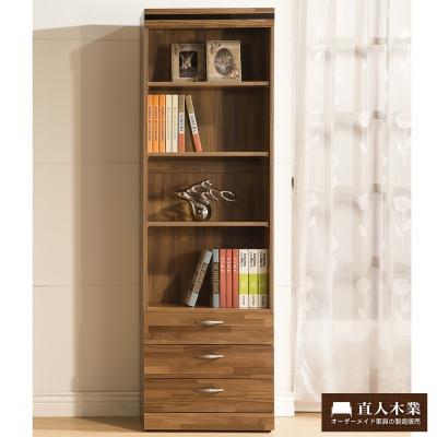 日本直人木業-BRAC層木一個3抽60CM書櫃(60x40x192cm)