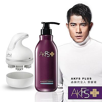 AKFS PLUS  洗髮露400ml +羅崴詩3D頭皮按摩器