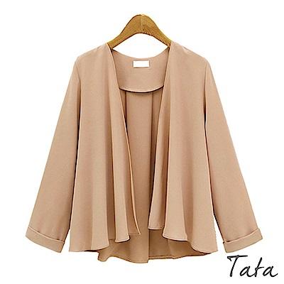 簡約開衫薄外套 共二色 TATA