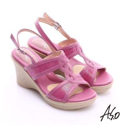 A.S.O 挺麗氣墊 全牛皮T帶奈米氣墊楔型涼鞋 桃粉紅