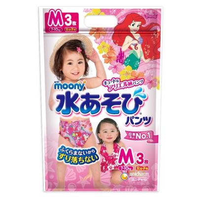 滿意寶寶 MOONY 玩水褲女( M)(3片/包)