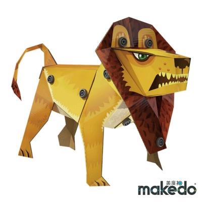 澳洲品牌 Makedo 美度扣 紙箱創意 - 獅子
