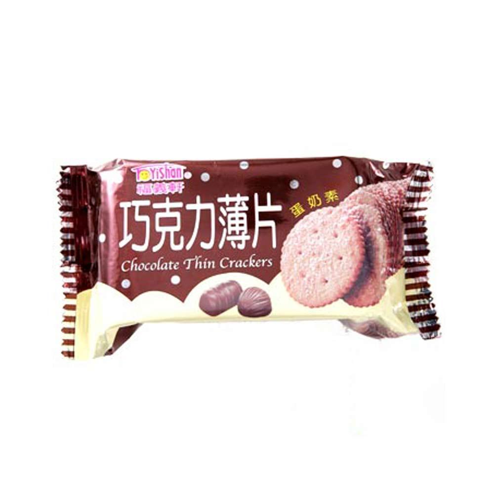 福義軒 巧克力薄片(20包/箱)
