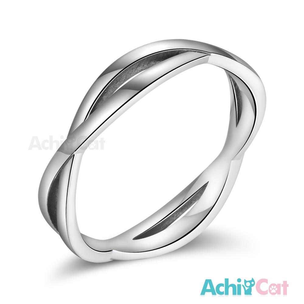 AchiCat 925純銀戒指尾戒 美麗交錯