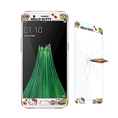 三麗鷗正版 OPPO R11 全隱形玻璃保護貼(瑪芬凱蒂) 非滿版
