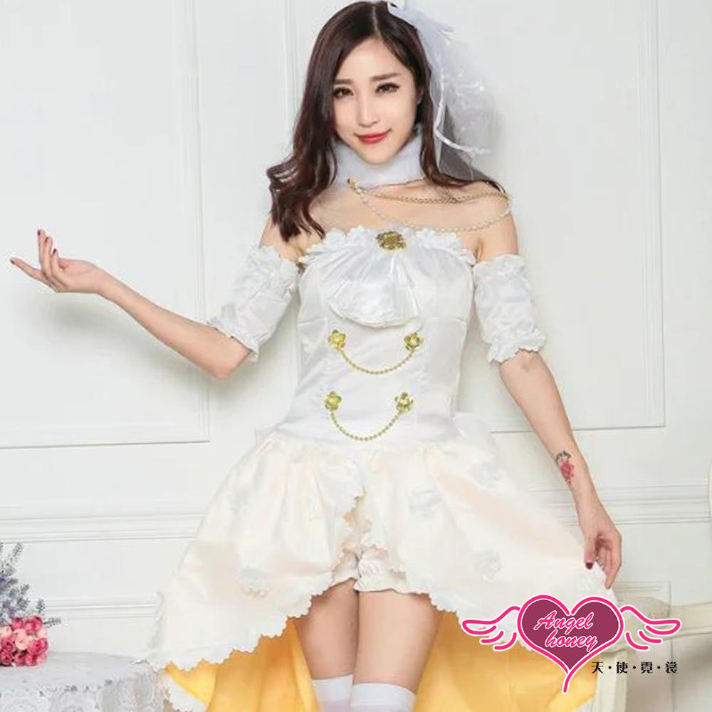 角色扮演 公主花嫁 甜美婚紗風洋裝表演服(白F) AngelHoney天使霓裳