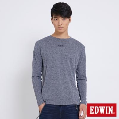 EDWIN 冒險旅行LOGO保溫衣長袖T恤-男-灰藍色
