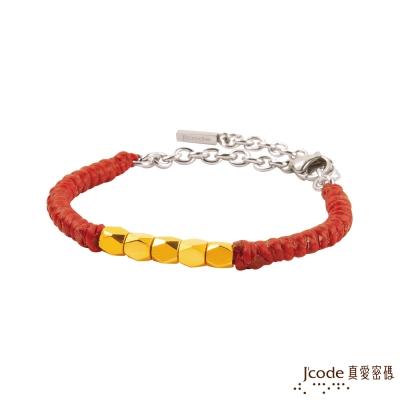 J code真愛密碼金飾 偏執面黃金手鍊-紅