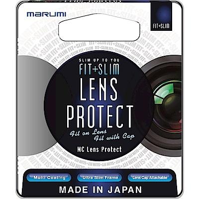 【Marumi】FIT+SLIM LP 廣角薄框多層鍍膜保護鏡(67mm/公司貨)