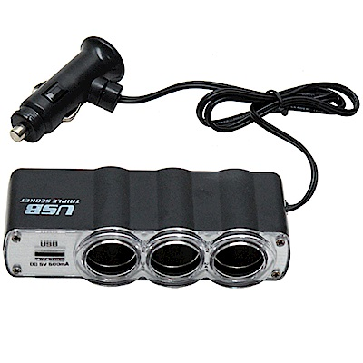 月陽 車用3孔點煙器擴充座+單USB充電槽轉換器車充(WF-0120)