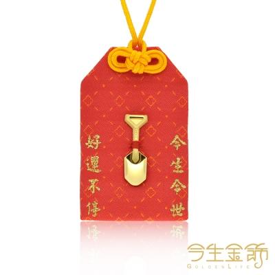 今生金飾 金鏟子彌月御守  贈彌月龍袍禮盒or彌月三寶禮盒