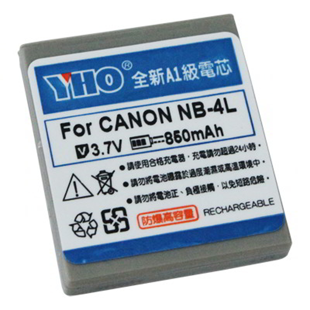 YHO For Canon NB-4L 高容量防爆鋰電池