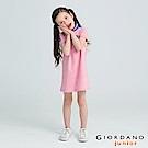 GIORDANO   童裝勝利獅王POLO領連身裙-43 仿段彩薔薇粉紅