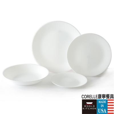 CORELLE-康寧純白4件式餐盤組-D27