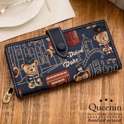 DF-Queenin皮夾-Mr-bear針織熊長夾