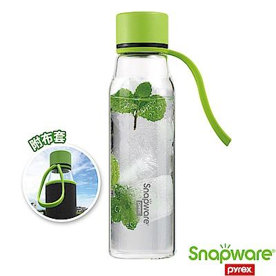 康寧Snapware 耐熱 玻璃水瓶540ml-綠(附布套)