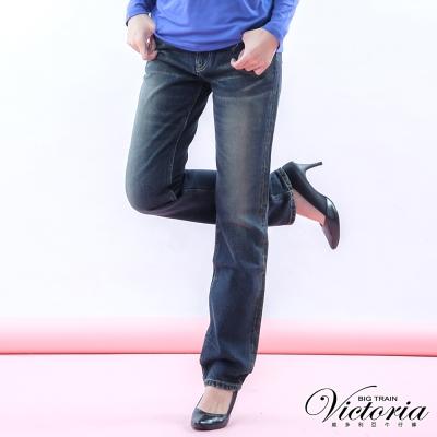 Victoria Victoria純棉直筒褲-女-深藍