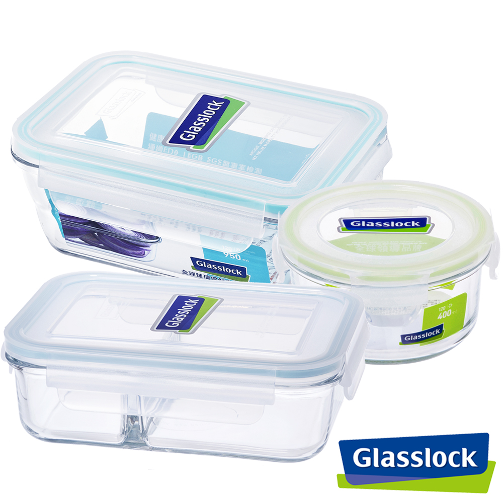 Glasslock強化玻璃分格微波保鮮盒-歡樂分隔3件組