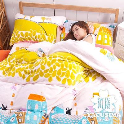 台灣製MIT濱川佐櫻四件式法蘭絨兩用毯雙人床包組