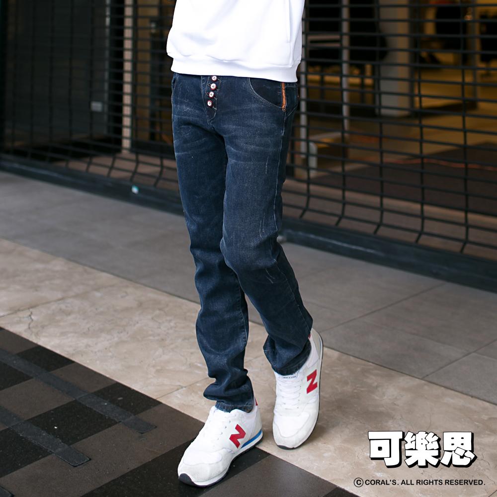 可樂思 排釦造型深藍刷洗色牛仔褲