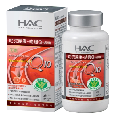 《HAC》納麴Q10膠囊(90粒)