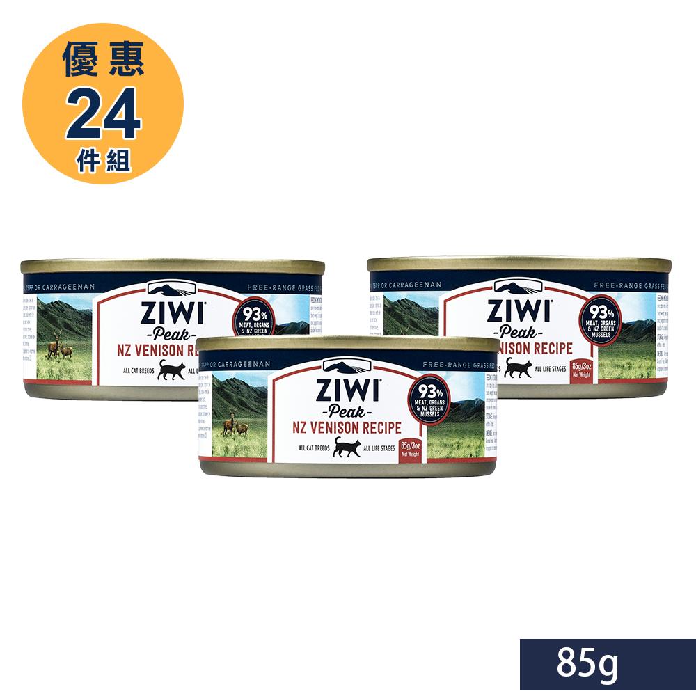 ZiwiPeak巔峰 93%鮮肉貓 鹿肉 85G (一箱24罐)