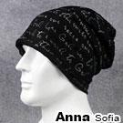AnnaSofia 街頭搖滾拓文 針織薄款帽(黑底)
