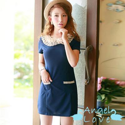 蕾絲領口袋修身顯瘦洋裝 (深藍色)-Angel Love