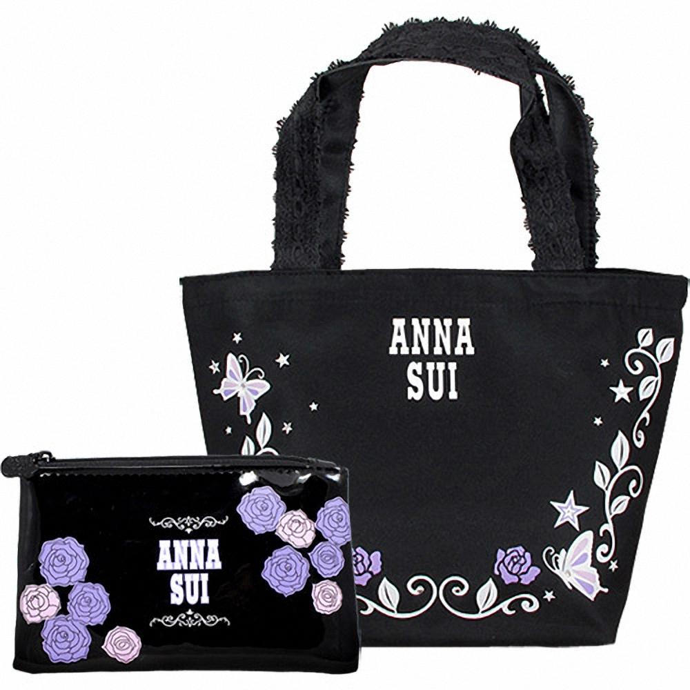 ANNA SUI 安娜蘇 薔薇紫蝶經典包組