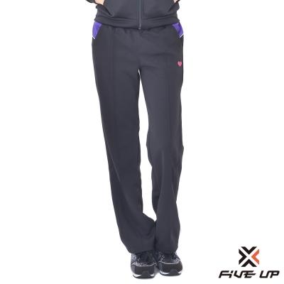 FIVE UP-率性撞色針織長褲-女-神祕黑