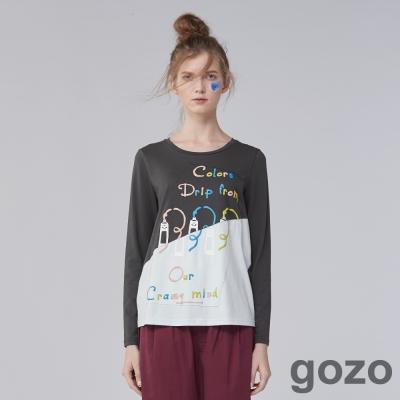 gozo 藝術顏料管繽紛圖樣雙色上衣 (二色)