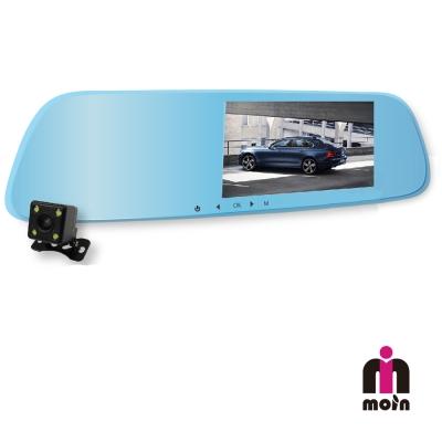 【MOIN】S500 170度ADAS曲面超薄前1080P後720P後照鏡式行車紀錄器