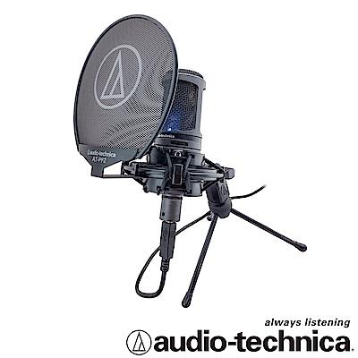 audio-technica 靜電型電容式麥克風 AT2020USB+