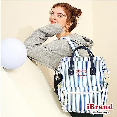 iBrand後背包 甜美女孩直條紋大開口後背包-藍色