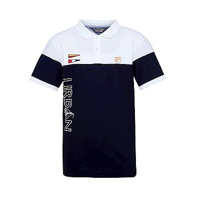 FILA 男棉質短袖POLO衫-丈青 1POS-1703-NV