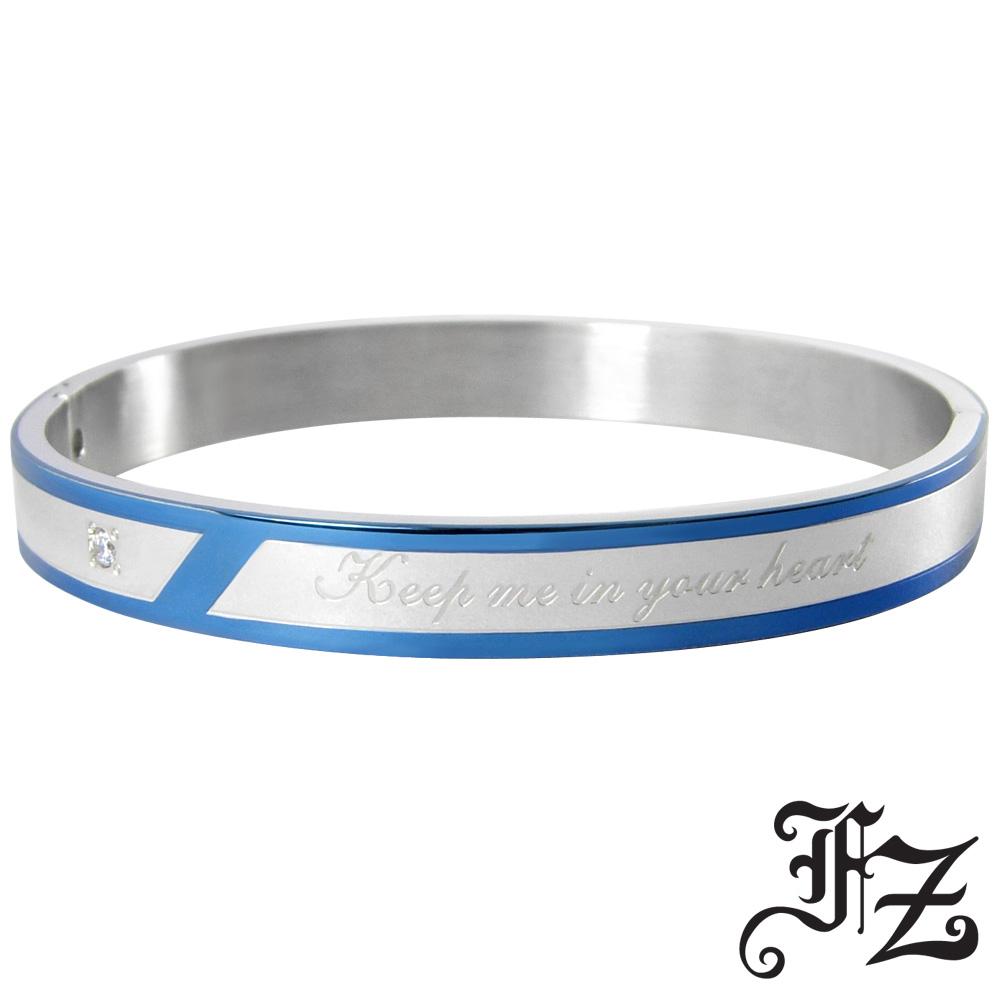FZ  藍色戀曲白鋼手環(大款)