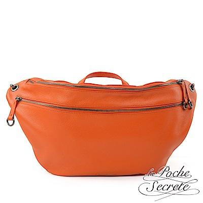 La Poche Secrete 率性質感真皮個性腰包-亮麗橘