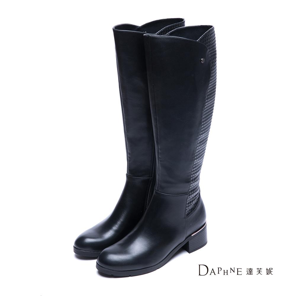達芙妮DAPHNE 長靴-立體方塊紋拼接粗跟長靴-黑