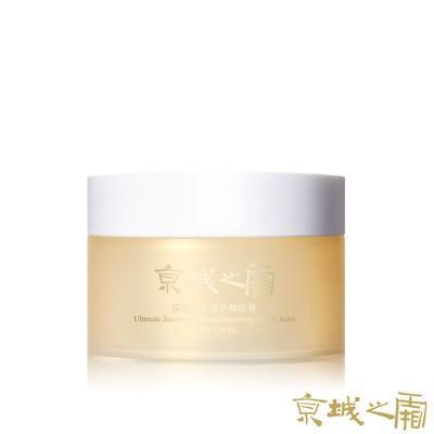 京城之霜牛爾 頂級黃金亮妍卸妝膏 65g