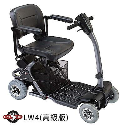 諧和UNISON 電動代步車-US-LW4(高級版)