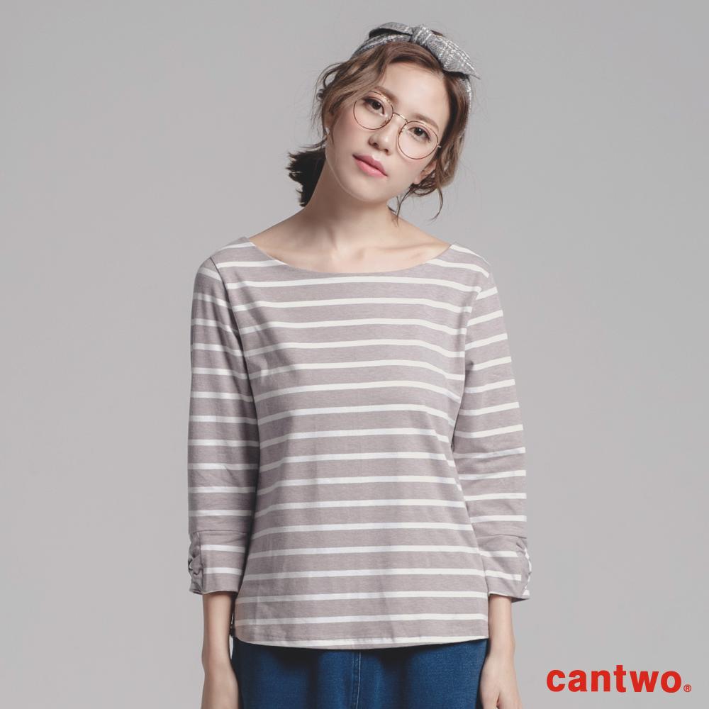 cantwo顯瘦條紋船型領五分袖上衣(共三色)